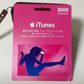 iTunes Card 3000yen