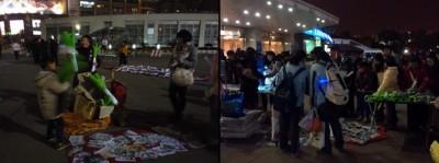上海阿姐ブログ ミクの日大感謝祭2