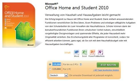 Office 2010 独