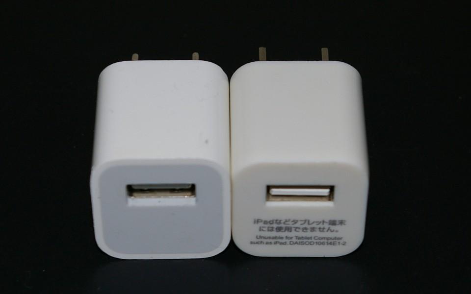 ダイソー USBアダプタ
