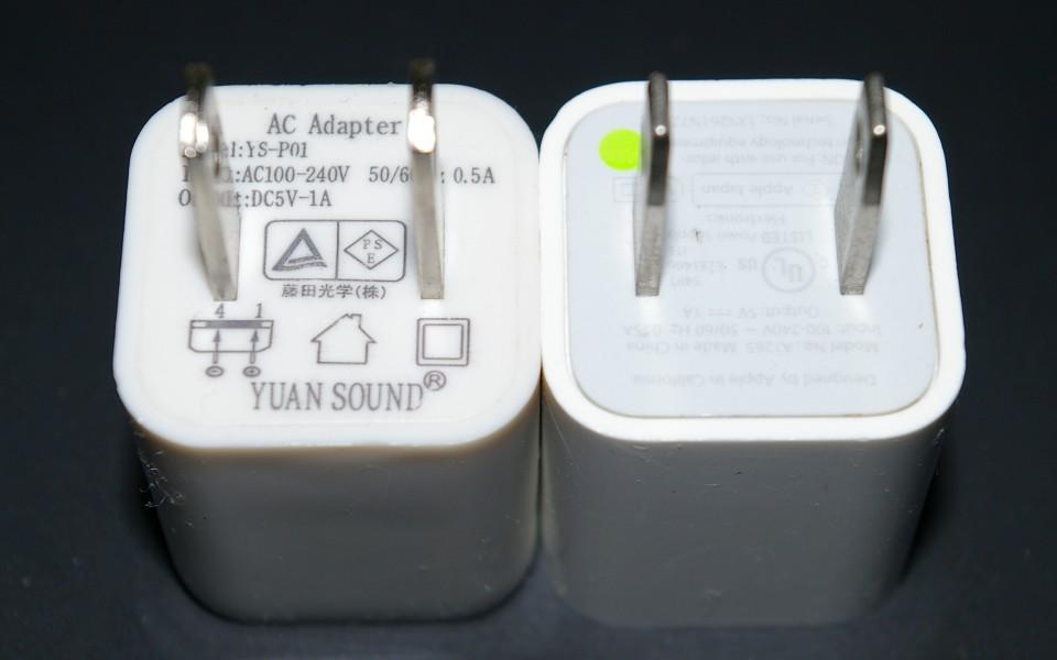 ダイソー USBアダプタ PSEマーク