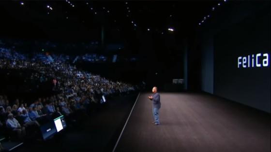iPhone 7 Felica 発表