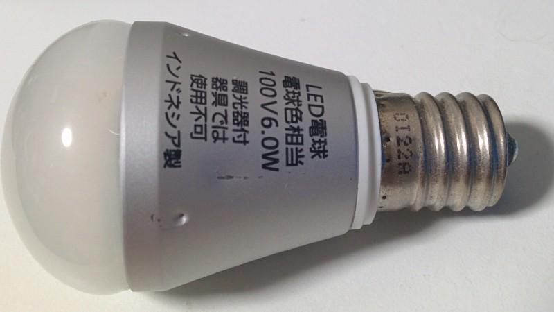 パナソニック LED電球 5年保証 ロット番号 実物